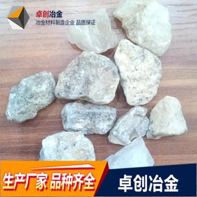 萤石矿85%
