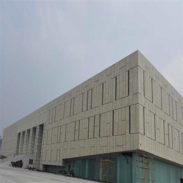 西安喷漆厂