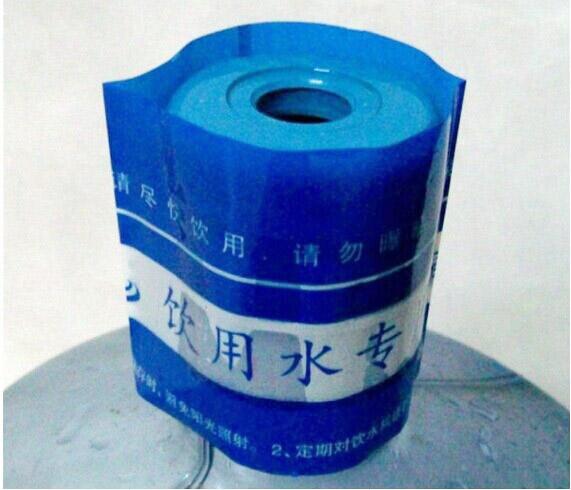 水桶收縮膜