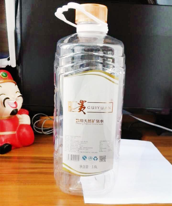 貴州PC3.8L飲水桶