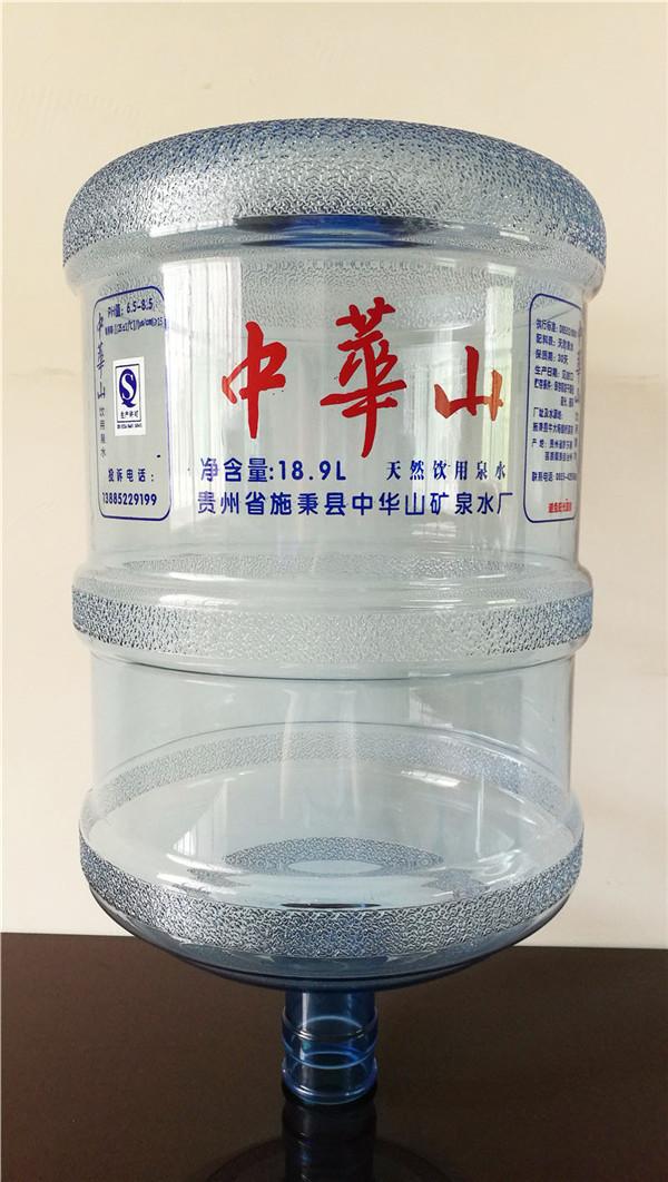 貴陽礦泉水桶