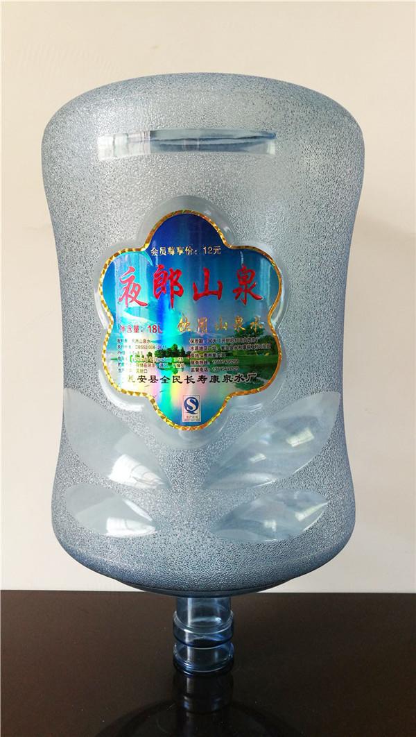 貴陽飲用水桶