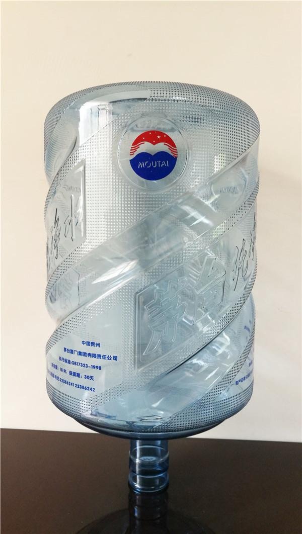 18.9升异形饮水桶
