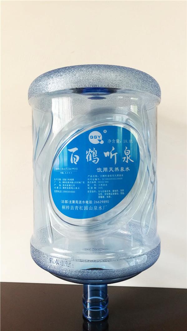 貴州18.9L異形桶