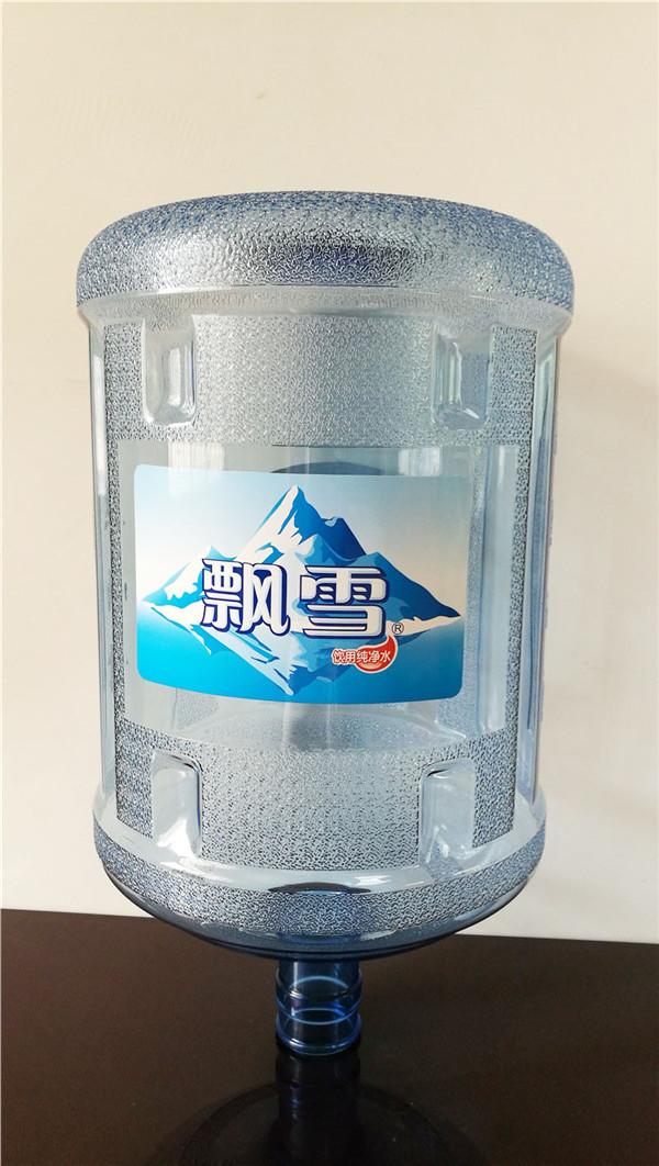 貴陽純淨水桶
