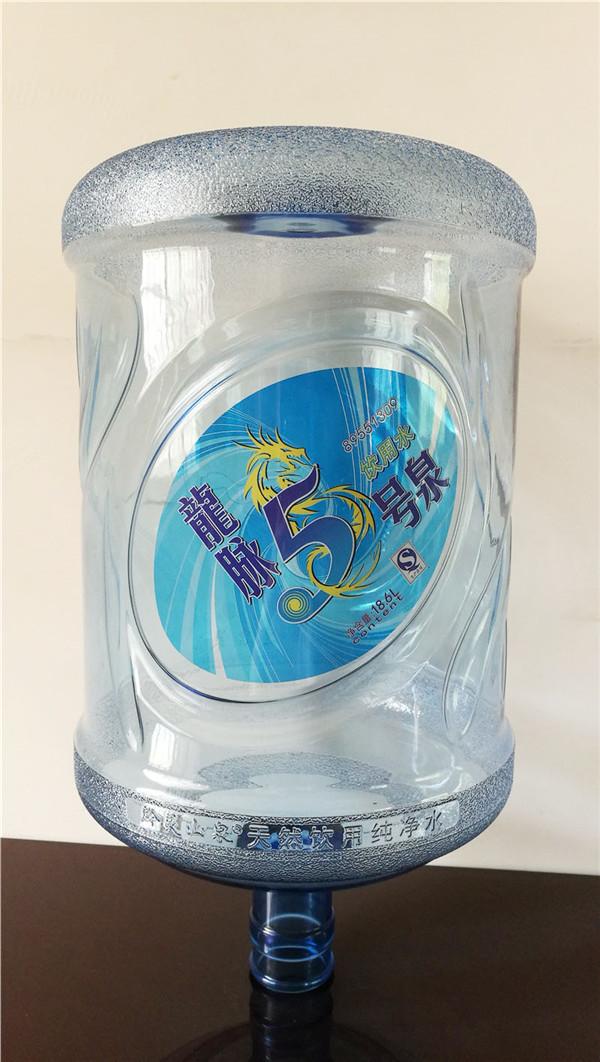 PC饮水桶