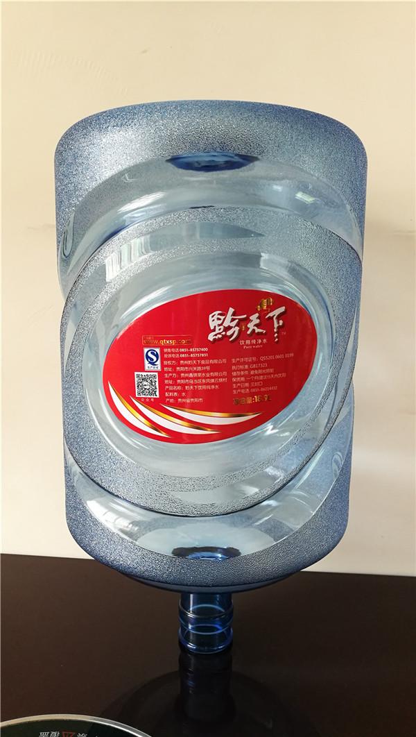 貴州飲用水桶