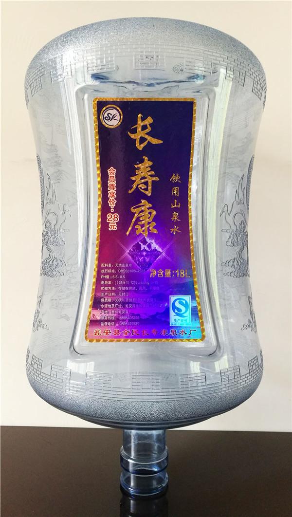 貴州PC18.9L異形桶