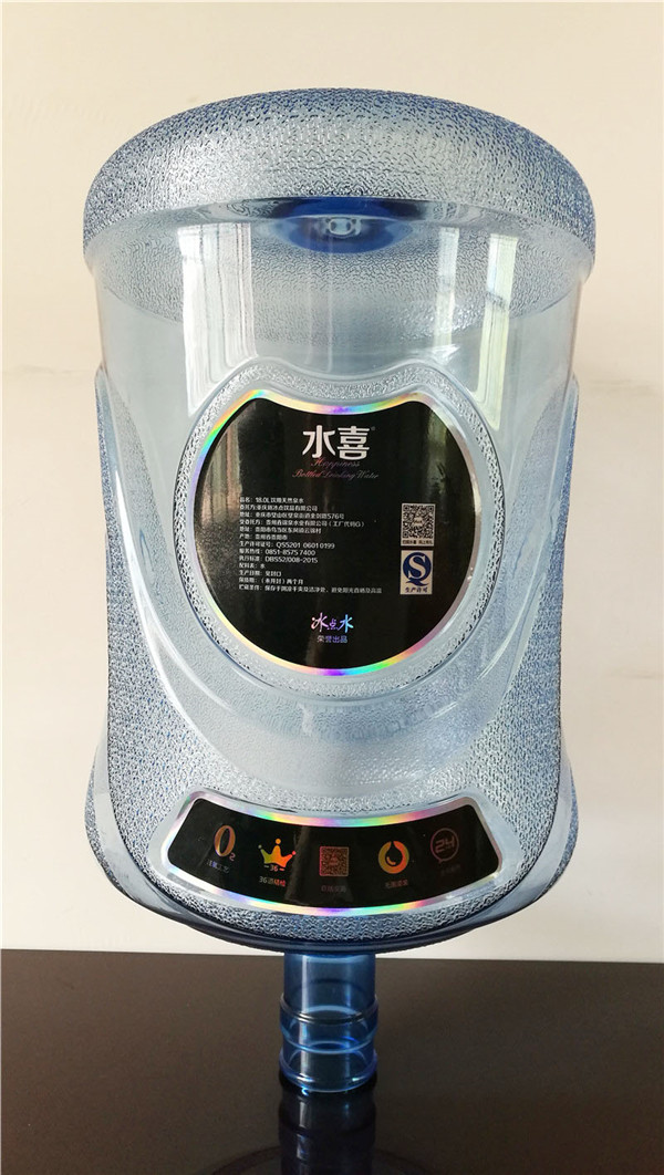 貴州PC桶