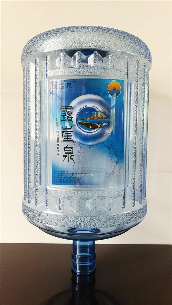 PC純淨水桶
