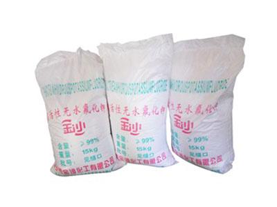 高活性氟化钾