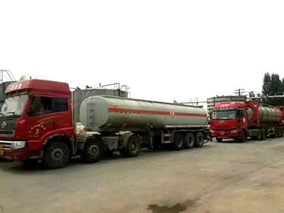 燃料亚硝酰硫酸