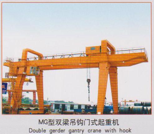 MG型双梁吊钩门式起重机设备