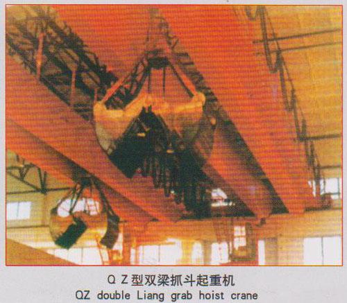 QZ型双梁抓斗青岛起重机