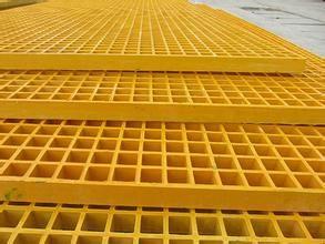 印刷厂玻璃钢格栅板