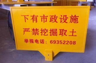 玻璃钢标示牌