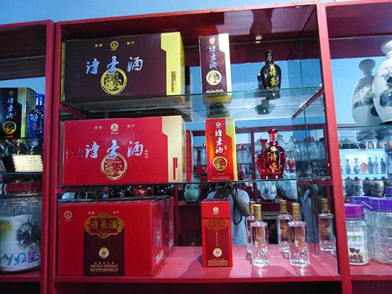 瓶子酒展示