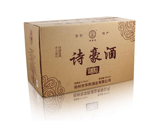 郑州瓶装酒