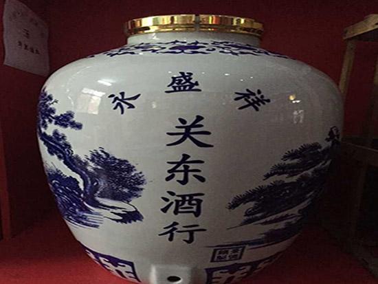 150斤青花瓷坛