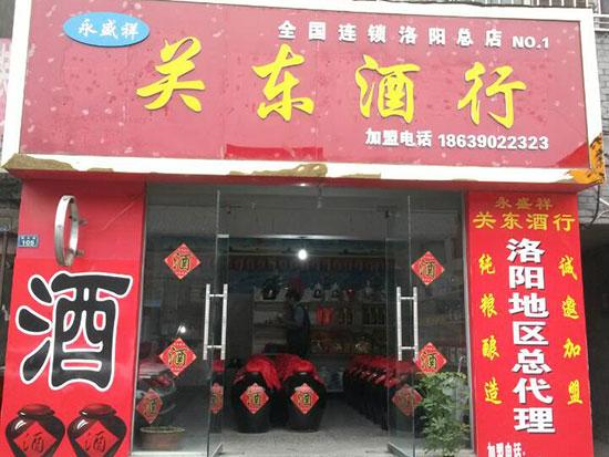 郑州散装酒厂家
