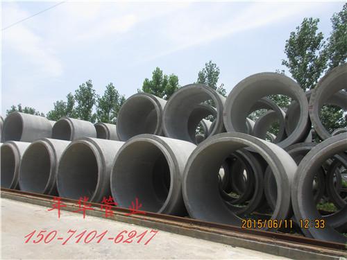黄冈混凝土水泥管