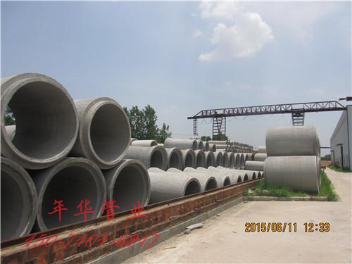 【图文】武汉水泥管制管厂讲解水泥管的发展趋势_建筑水泥管的使用方法有哪些