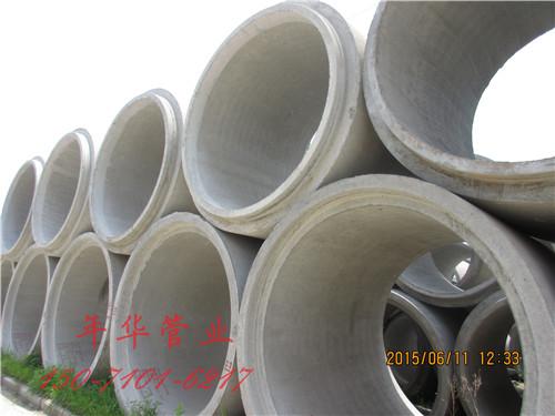 市政排水管