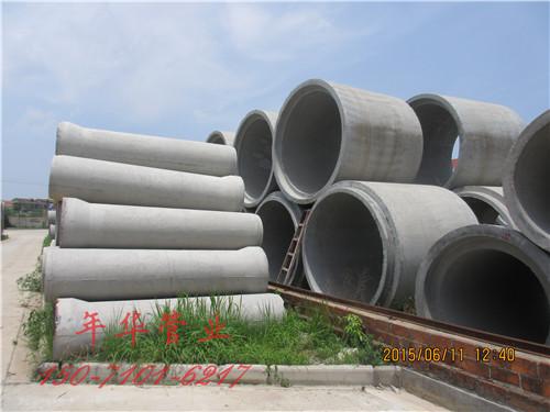 武汉水泥管制作
