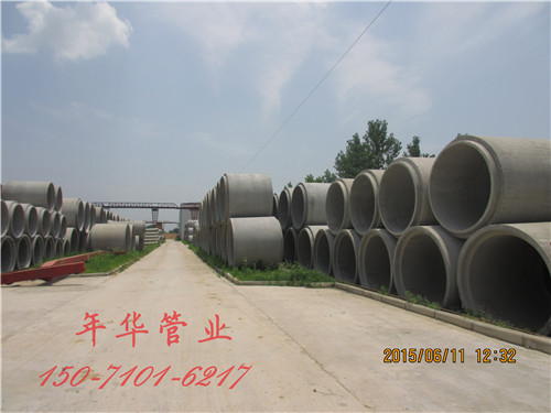 黄冈水泥排水管