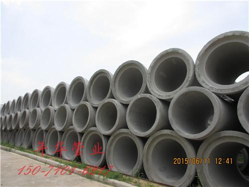 武汉混泥土水泥管哪些方法可以深埋水泥管 告诉您内灌水制管新工艺