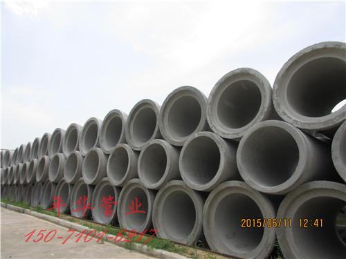 武汉优质水泥管