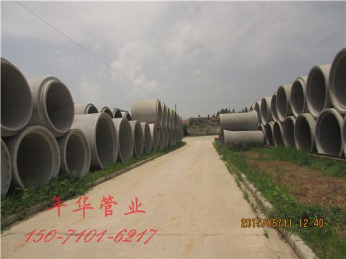 武汉市政排水管