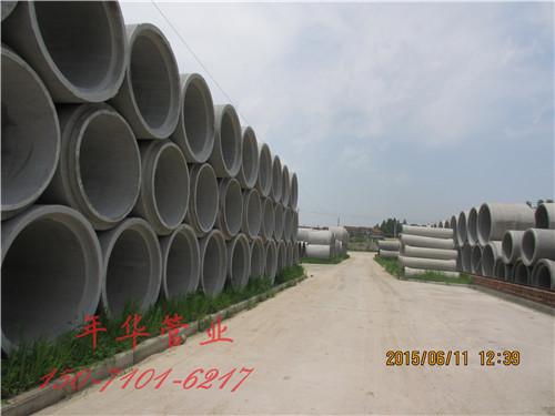 武汉水泥管厂家
