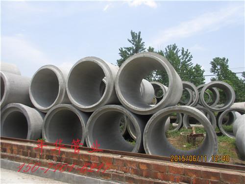 湖北水泥管