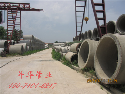 黄冈水泥排污管批发