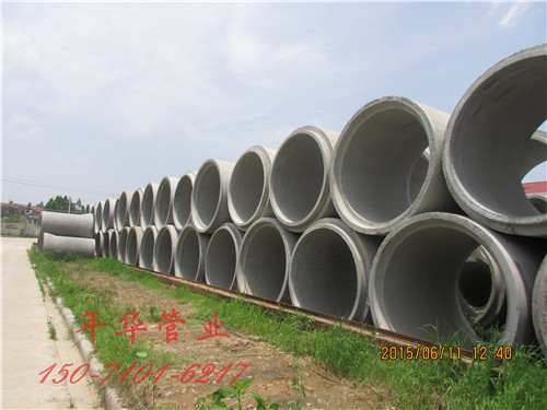武汉水泥管厂