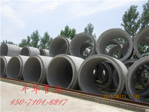 钢筋水泥管