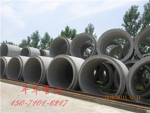 黄冈钢筋水泥管