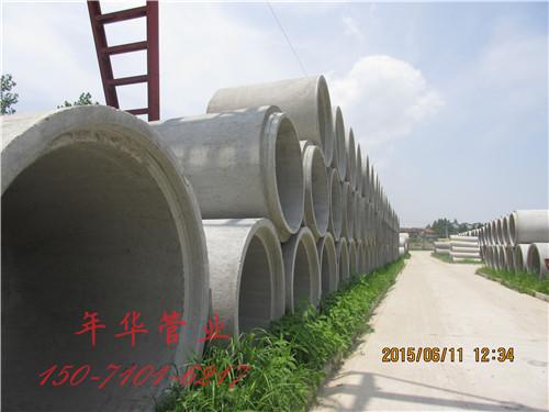 黄冈承插式水泥管厂家