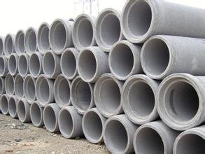 荆州混凝土水泥管