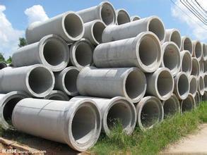 宜昌混凝土水泥管