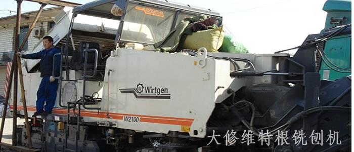 【热】柴油机用油注意点 道依茨发动机如何保养