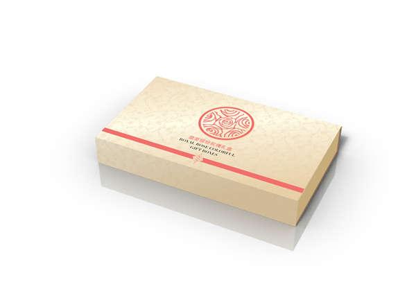 化妆品包装盒制作液体面膜盒的作用是什么 点创包装盒的作用