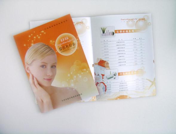 【图】美容护肤套盒的需求多吗 化妆品包装盒制作的新技术