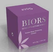 【最全】液体面膜盒的潜在价值介绍 化妆品包装礼盒的作用大全
