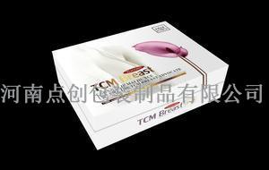 化妆品包装盒制作厂家