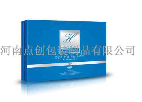 【盘点】郑州化妆品通用盒字体设计 如何生产高质量的洗面奶包装盒