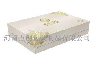 【多图】包装盒有害物质含量 河南点创努力在化妆品包装盒制作上保持领先地位
