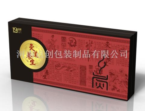养生套盒设计