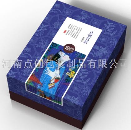 精油皂包装盒